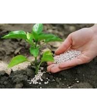 Засоби для рослинництва